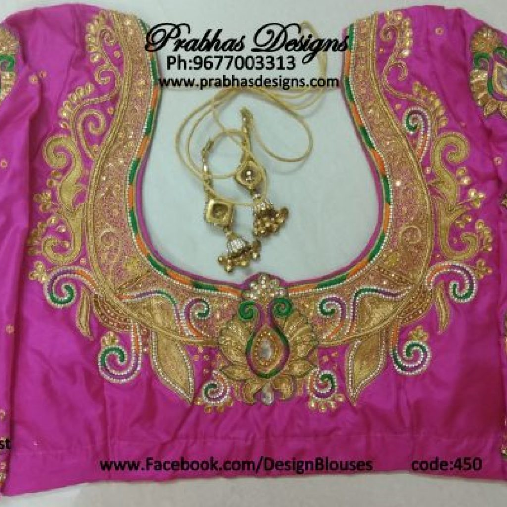 Best Aari Embroidery Classes Prabhas Designs 9677003313