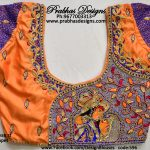 Grand Aari Embroidery Blouse
