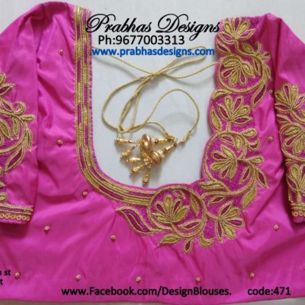 Best Aari Embroidery Classes,Prabhas Designs